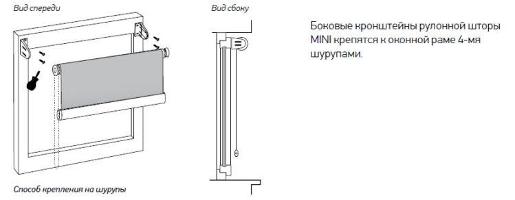 Mini yctanovka